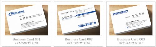 ビジネスカラー名刺